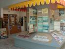 Κέντρο Πληροφόρησης / Visitor Center (Μ. Angelidis )